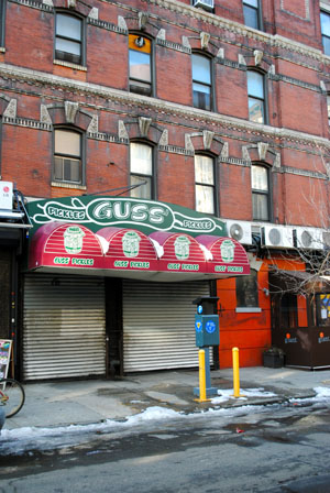 The recently closed Guss' Pickles storefront (photo by Alexandra DiPalma)