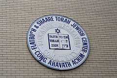 The emblem of the Jewish Center, with its core values written in both English and Hebrew. Photo Credit: Ben Shapiro