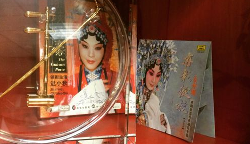 Youthtroup brings Peking opera to NYC