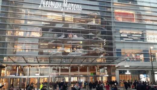 The outside of the Shops and Restaurants at Hudson Yards. Photo By Karen Watson